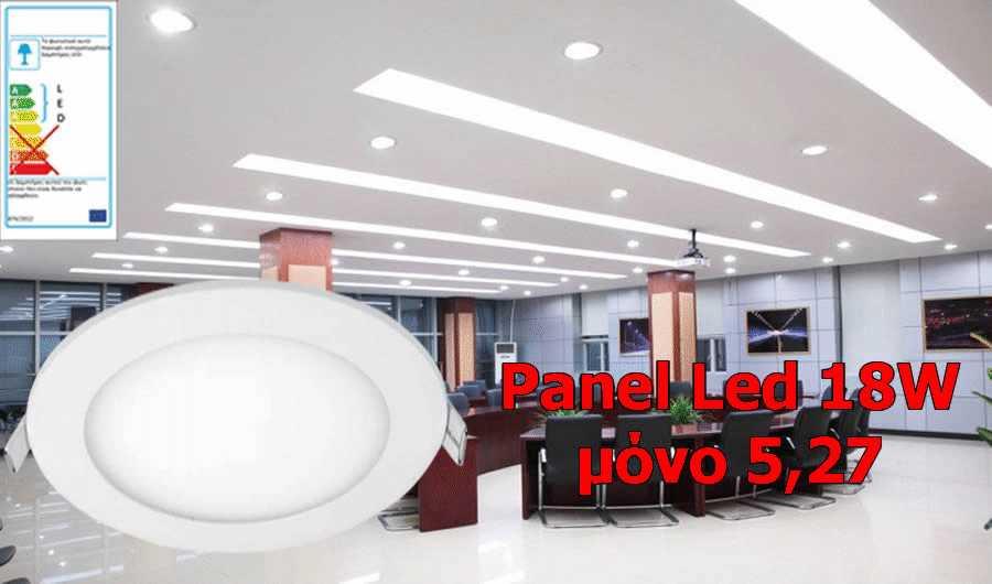 panel led 18w