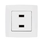 Πρίζα USB Διπλή City Λευκή
